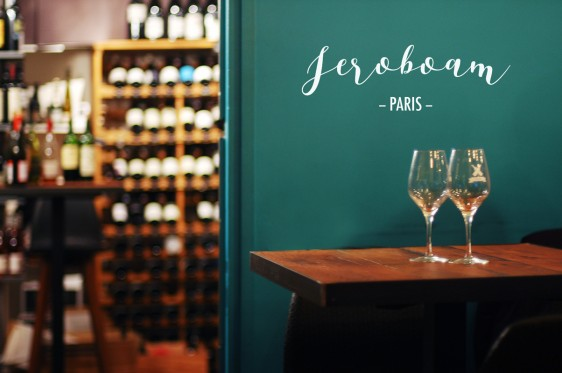jeroboam-about-foood-04